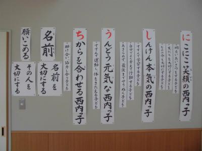 20150717koucyoukouwa02.jpg