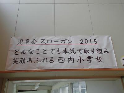20150717suro-gan.jpg