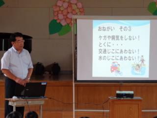20150819shigyoushiki02.JPG
