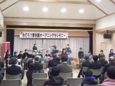 20151225kooritouroumaturi1.JPG