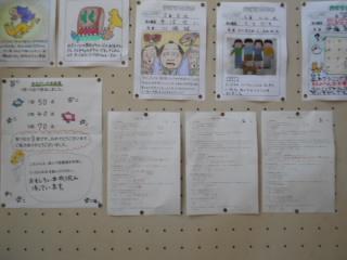 20161205dokusyo_3.JPG