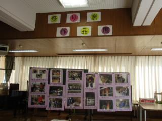 20161212sakuhin_2.JPG