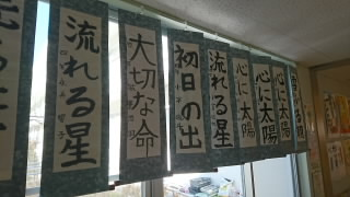 20180109shigyoushiki02.JPG