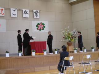 20180315sotsugyoushiki001.JPG