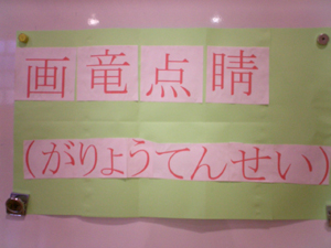 3gakkisigyousiki002.jpg