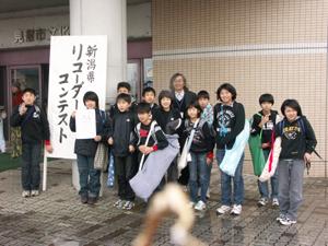 6nenrikoniigata003.jpg