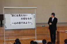 h251028_koucyoukouwa_01.jpg