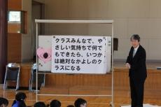h251028_koucyoukouwa_03.jpg