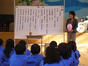 nakayosisyukai001.jpg