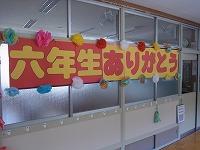 sotugyoushiki4-s.jpg
