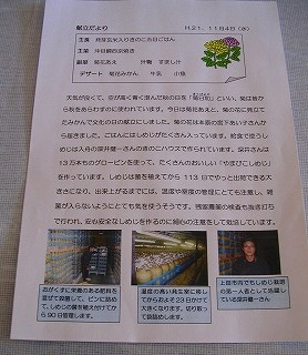 200910DSCN1606.jpg