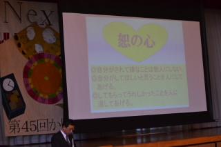 20160203kocho_kowa001.JPG