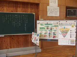 2016101gakunensyokukai001.JPG