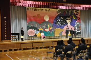 201803123nenseiwookurukai001.JPG