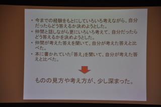 20190417koutyoukouwa002.JPG