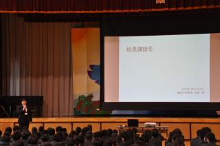 20200115koutyoukouwa001.JPG
