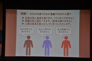 20200115koutyoukouwa002.JPG