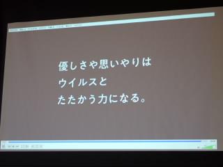 202012252gakkisigyousiki004.JPG