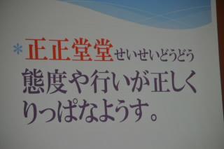 Koutyou2(3).JPG