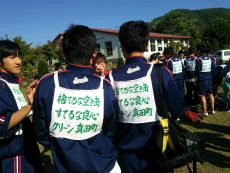 h251017seisouhaikingu01.jpg