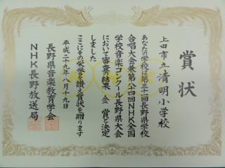20170823gasshohan003.JPG