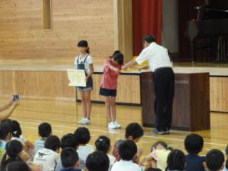 20170823gasshohan004.JPG