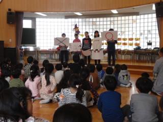 20171030hoikuen_koryukai001.JPG