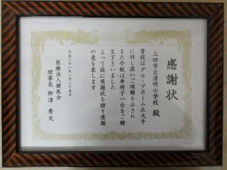 20190125kurumaisuzouteishiki003.JPG