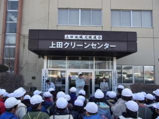 20191210kengaku1.JPG