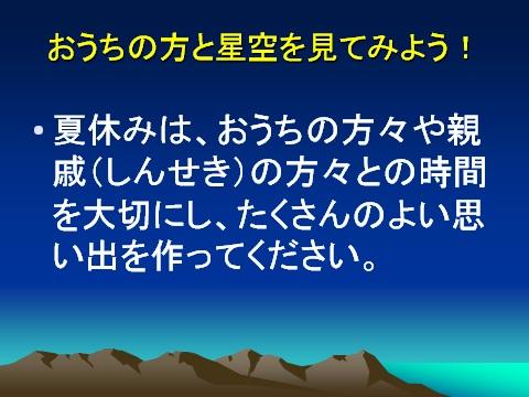 20140724_03.jpg