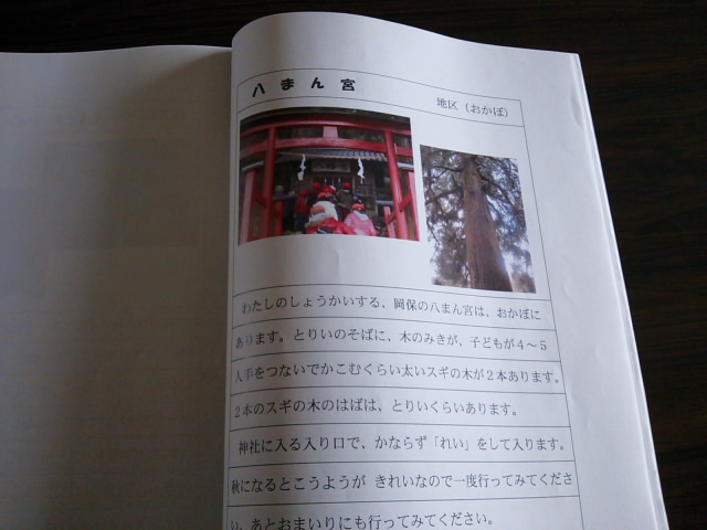 DSC_55981.JPG