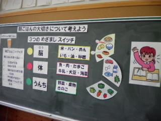 251204syokuiku(2).JPG