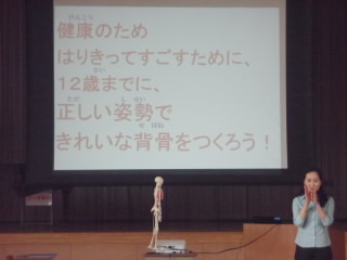 koutyoukouwa69.JPG