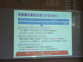 170721sinrokouwatyuugaku002.JPG