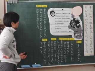 171117doutokumaruyamateacher002.JPG
