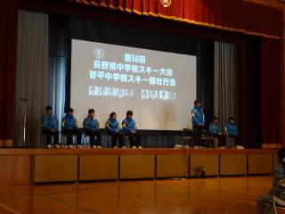 180115kentyuusukisoukoukai002.JPG