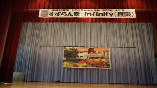 180914suzuransai006.JPG