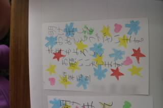 181204zukouimohanga004.JPG