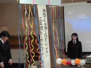 1903143nenseiwookurukai004.JPG
