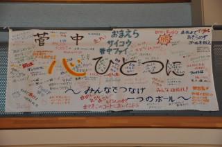 201606soukoukai02.JPG