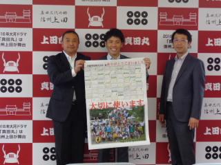 201609shinnetumoujou002.JPG