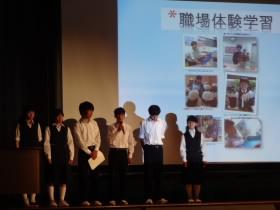 201609suzuransai001.JPG