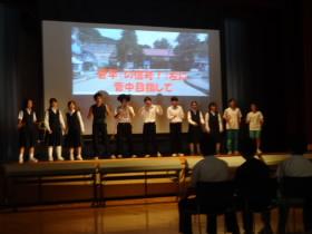 201609suzuransai002.JPG