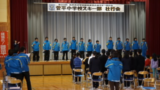 201701kentyuuskisoukoukai001.JPG