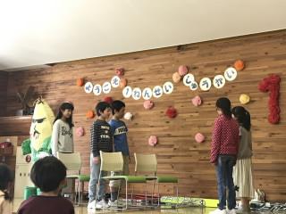 201704201nennseiwomukaerukai002.JPG
