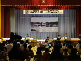 20170915suzuransai003.JPG