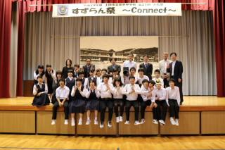 20170915suzuransai006.JPG
