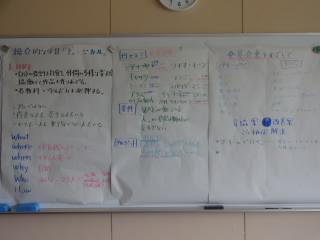 20200710sougou004.JPG