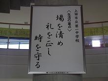 genzainoho-ru.jpg