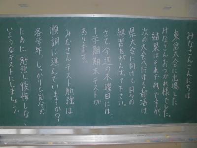 s20150701ho-rukokuban.jpg